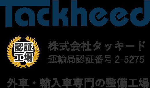 株式会社タッキード